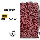 【Ai Mart】 Galaxy A20 SC-02M docomo/SCV46 au/SIM フリー用 本革 手帳 手帳型 ケース カバ……