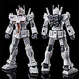 Bandai P High Grade HG 1/144 Mobile Suit Gundam RX-78-02 Gundam Rollout Color