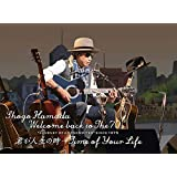 "Welcome back to The 70's ""Journey of a Songwriter"" since 1975 「君が人生の時~Time of Your Life」(完全生産限定盤) (特典なし) [DVD]"