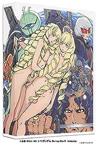 ∀ガンダム Blu-ray Box II (特装限定版) <最終巻>