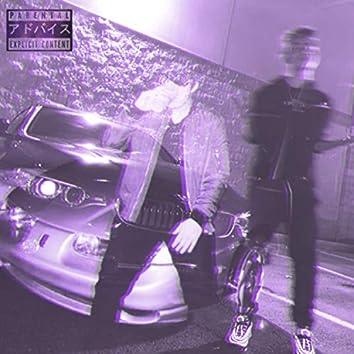 Tokyo Drift (feat. Yamus)