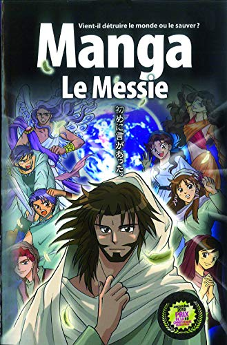 La Bible Manga, Volume 4 : Le Messie