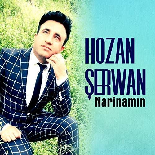 Hozan Serwan