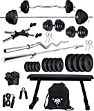 SPORTO FITNESS PVC 20 to 100 Kg Weight Plates, 5 and 3 ft Rod, 2 D.Rods Home Gym Equpments Dumbbell Set with Flate Simple Bench Press (20)