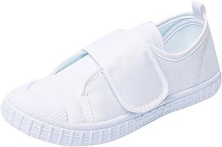 Yujeet Mode Confortable Respirant Velcro Toile Chaussures De Danse Décontractée Plat École Pompes Chaussures pour Unisexe ...