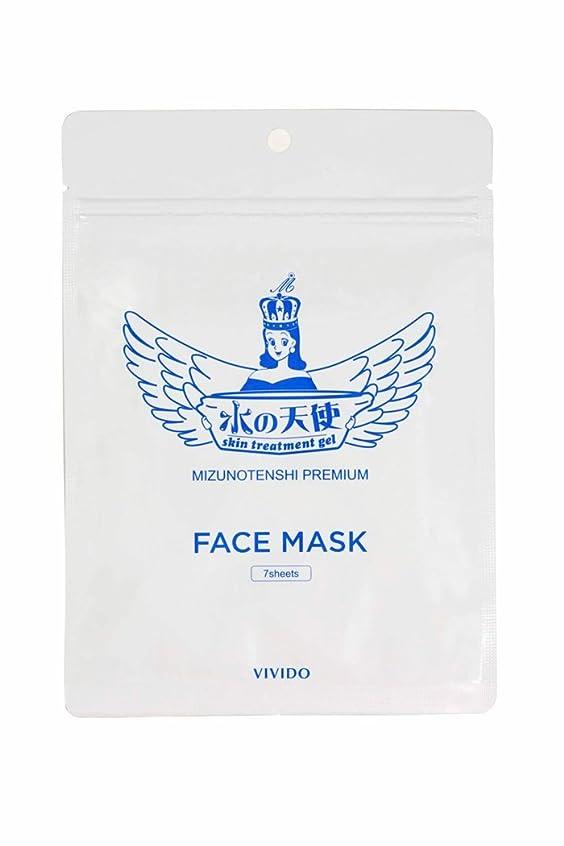 過度に世論調査無能水の天使プレミアムフェイスマスク (7シート入り)