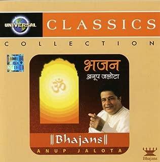 Bhajan-Anup Jalota