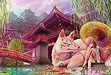 EXking Póster de Monstruos de Anime, Rompecabezas para niños y Adultos, Gran Paisaje Educativo, Rompecabezas, Pinturas intelectuales, Juego de Rompecabezas para la decoración de la Pared del hogar
