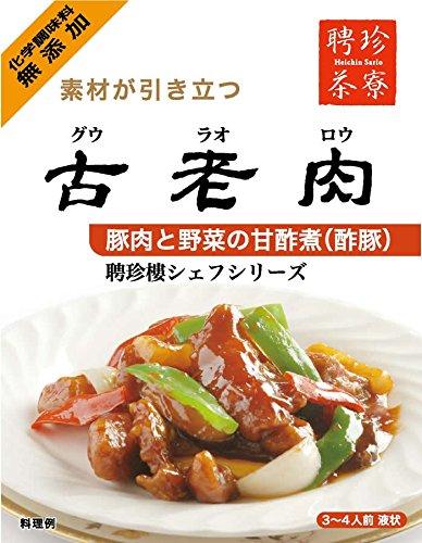 聘珍樓(へいちんろう) シェフシリーズ 「 古老肉 ( スブタ )」 中華調味料 横浜 中華街 すぶた 酢豚