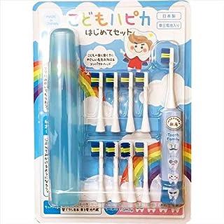 ハピカ こどもハピカセット ブルー 子供用電動歯ブラシ (本体、ケース、替ブラシ8本)
