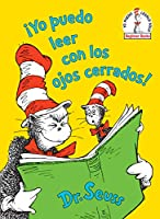 ¡YO PUEDO LEER CON LOS OJOS (BEGINNER BOOKS(R))