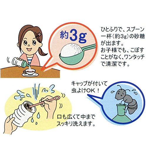 山佳化成ワンタッチシュガーポット