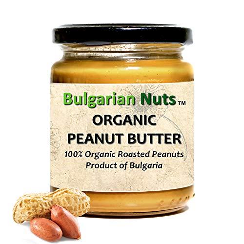 500 g Bio Erdnussbutter aufstrich vegan, Ohne Zusätze, Ohne Salz, Zucker, Palmfett