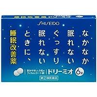 【指定第2類医薬品】ドリーミオ 6錠
