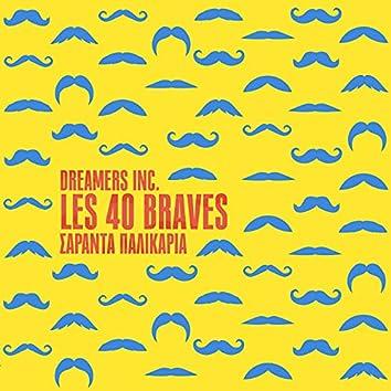 Les 40 Braves (Saranta Palikaria)