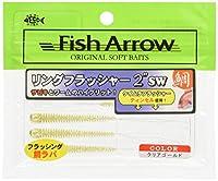 Fish Arrow(フィッシュアロー) ワーム リングフラッシャー 2SW 2インチ クリアゴールド #T02 ルアー