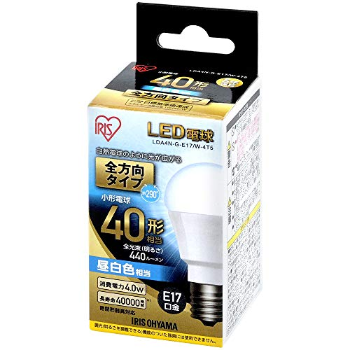 アイリスオーヤマ LED電球 口金直径17mm 40W形相当 昼白色 全方向タイプ LDA4N-G-E17/W-4T5