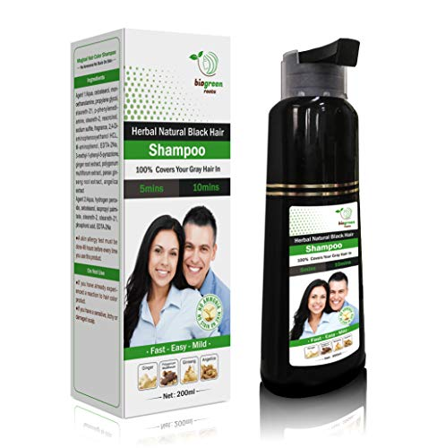 Herbal Natural black hair Shampoo … (200ML)