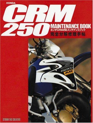 CRM250 book full maintenance overhaul notebook Honda (2007) ISBN: 4883932311 [Japanese Import]