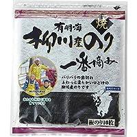 うまいもん便 柳川産一番摘み焼のり