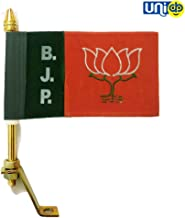 Selling Uniqness UNIq hick Velvet Cloth and Embroidered Bharatiya Janata Party BJP Logo Flag with Golden Metal Rod Suitable for All Cars Models