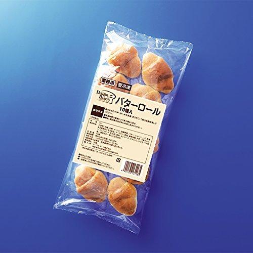 【冷凍】 業務用 テーブルマーク バターロール 約30g×10個入り 冷凍 ロールパン【入り数2】