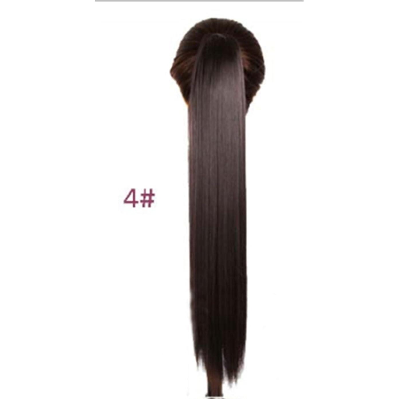 不和コンベンション盟主JIANFU 女性のための24inch / 150g合成高温ヘアピースの長さストレートポニーテール爪クリップロングストレートヘアエクステンション (Color : 4#)
