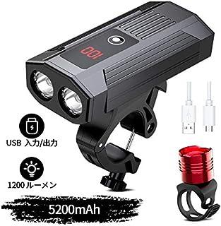 自転車ライトセット モバイル電源機能 スマートLEDディスプレイ 5200mAh USB充電 自転車ライト 5段階調光 IP65防水 LED道路通勤懐中電灯として 防災フロント用