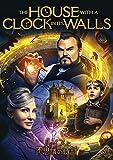 ルイスと不思議の時計 [DVD] image