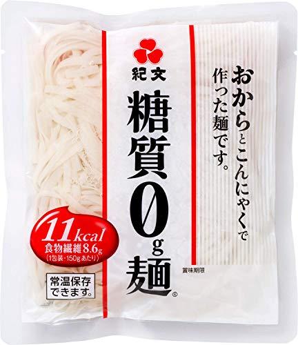 紀文【常温2ケース】糖質0g麺 常温保存できる36パック [レタス3個分の食物繊維 / 低カロリー]