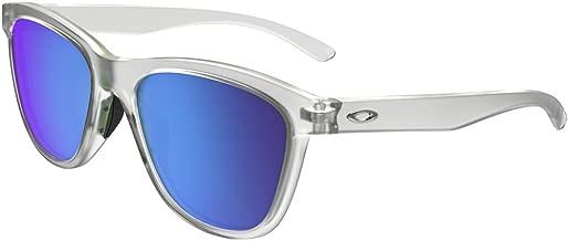 Mejor Gafas Oakley Moonlighter de 2020 - Mejor valorados y revisados
