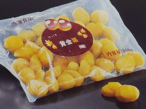 中国産 黄金栗 ( 冷凍 ムキ 栗 ) 500g ( 約42粒 ) 業務用 冷凍