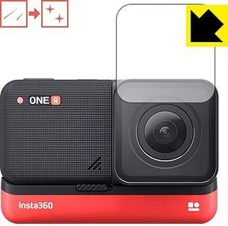 PDA工房 Insta360 ONE R キズ自己修復 保護 フィルム [4K広角レンズモジュール部用] 光沢 日本製