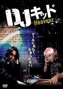 Heavenz