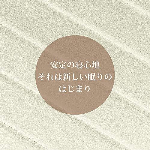 【Amazon.co.jp限定】オーエスジェイ(OSJ)脚付きマットレスホワイトゼミシングル
