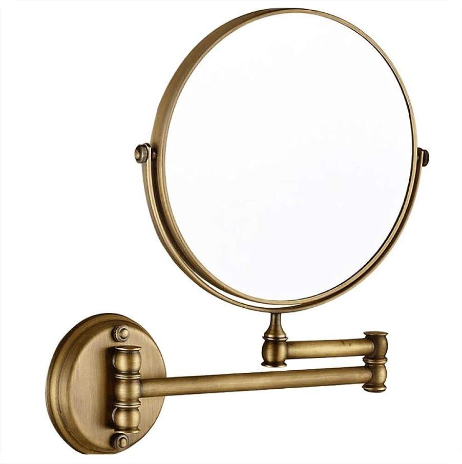 連帯スピン満足HUYYA 化粧鏡、3倍拡大 化粧ミラー 両面 壁掛け式バスルームミラー360 °回転 伸縮可能折り けメイクミラー,Antique color_8inch