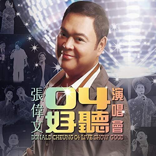 Donald Cheung