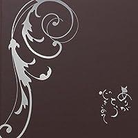 写真台紙 2面2l【はね 茶色「ありがとう心をこめて」2L×2枚 シルバー箔 中枠白色】 自分で貼る ハンドメイド 作る 2面2L 手作り 無地 中枠付き アルバム 結婚 七五三 ベビー 成人式 お祝い 結婚祝い 出産 婚礼 お宮参り 753 日本製 (茶)