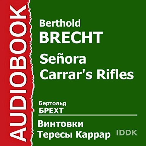 Señora Carrar's Rifles [Russian Edition] audiobook cover art