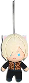 "Great Eastern Yuri on Ice GE-53508 Yurio Casual Clothes Small Plush with Strap Stuffed, 5.5"""