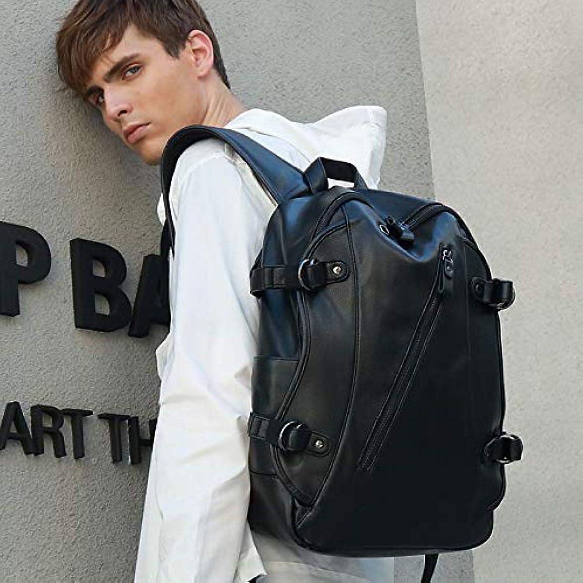 Men Leather Backpack , Big Slim Business PU Soft Anti Theft Backpack for Men Women School College Bookbag Travel Laptop Computer (15.6