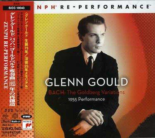 グレン・グールド/バッハ:ゴールドベルク変奏曲(1955年)の再創造~Zenph Re-Performance