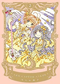 Cardcaptor Sakura 2 par  CLAMP