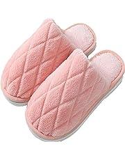 YCDZ Zapatillas De Algodón para Mujer, Otoño E Invierno, Suelas Gruesas, Lindas Parejas Domésticas, Zapatos De Algodón De Felpa para Que Los Hombres Se Mantengan Calientes