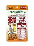 ディアナチュラスタイル 亜鉛×マルチビタミン 20粒 (20日分)