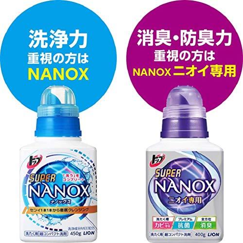 トップスーパーナノックス洗濯洗剤液体本体450g