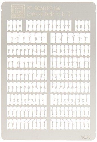 ピットロード 1/700 将校・水兵セット エッチングパーツ PE166