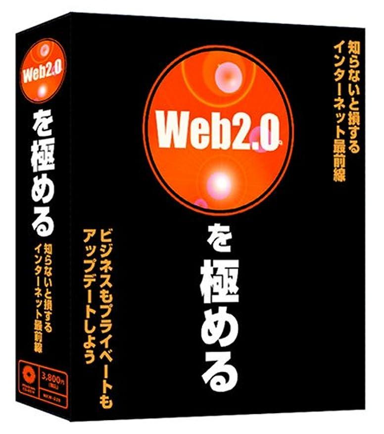 ガウン水銀のアルプスWeb2.0を極める
