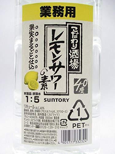 『サントリー こだわり酒場のレモンサワーの素 業務用 コンク 40度 1800ml [並行輸入品]』のトップ画像
