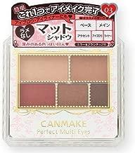 Canmake Perfect Multi Eyes 03